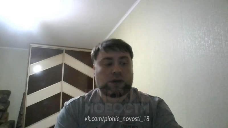 Чисто сердечное признание убийцы бывшей жены в Калининграде