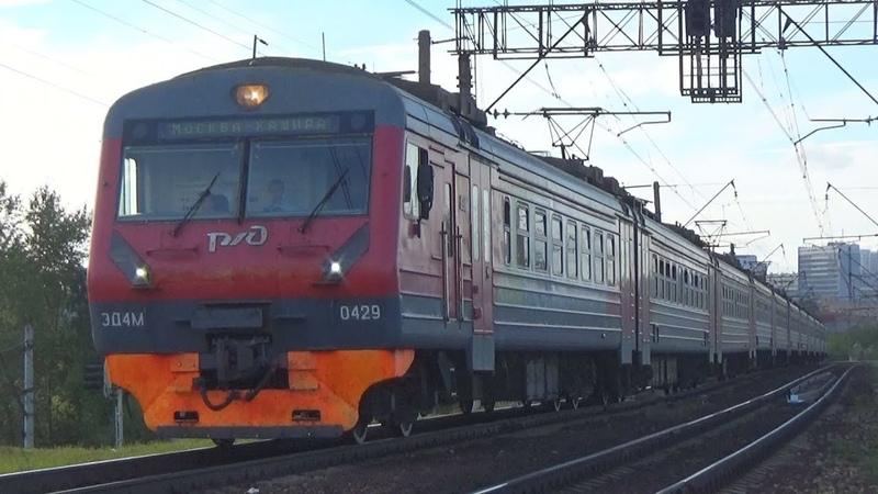 Электропоезд ЭД4М-0429 ЭКО сообщением Москва Павелецкая - Кашира