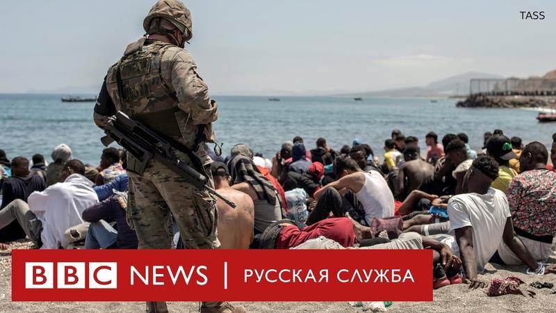 Тысячи мигрантов и военные на пляже Беспрецедентный наплыв нелегалов из Марокко в Испании