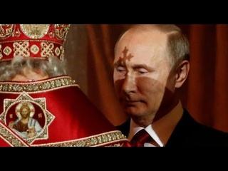 Растоптанная #Конституция или Молитва за #Путина