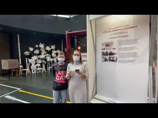 Обзор интерактивной выставки «75 лет памяти и славы»
