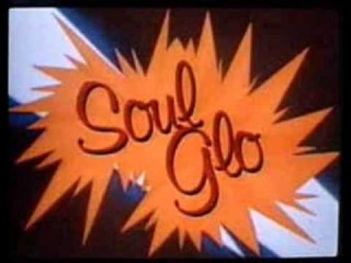 OST Coming to America - Soul Glo