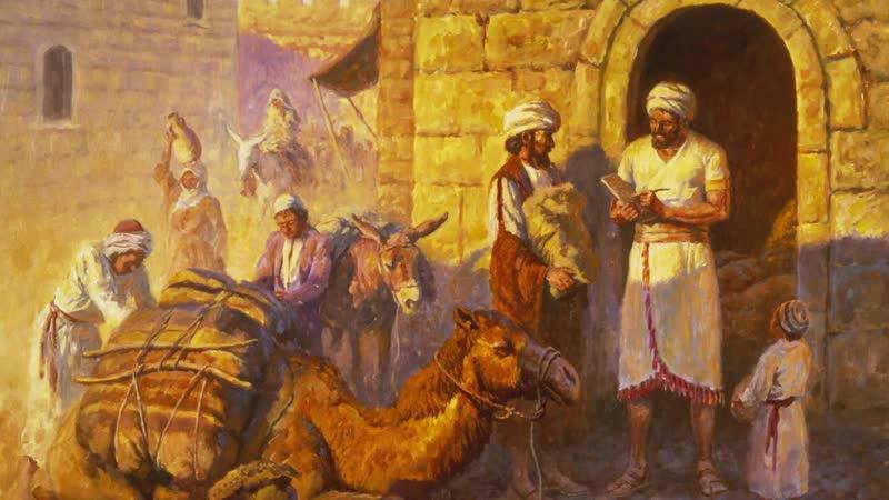 Аврам и Лот разделились - Глава 13. Бытие - Первая книга Моисея. Ветхий Завет. Библия. Аудиокнига