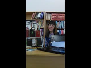 """Литературное путешествие """"А.Т. Твардовский. Страницы жизни и творчества"""""""