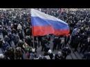 Концерт митинг Крымская весна на Кировке