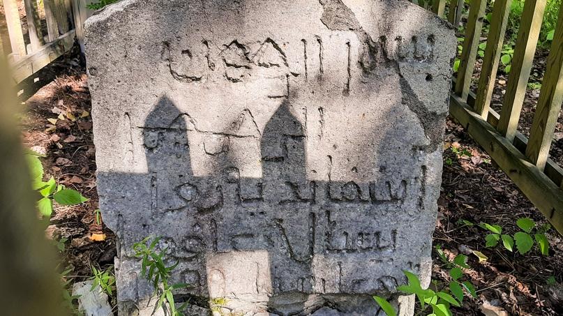 Старое татарское (мусульманское) кладбище, изображение №14