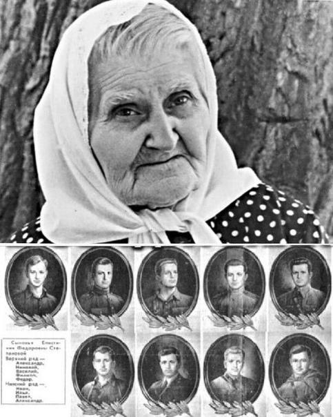 Девять сынoвей пpоводила на фронт Епистиния Федоровна Степанова....