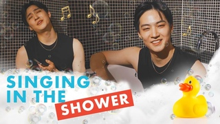 JAY B Sings Live From His Bathtub & Tells Us EVERYTHING | Singing in the Shower | Cosmo