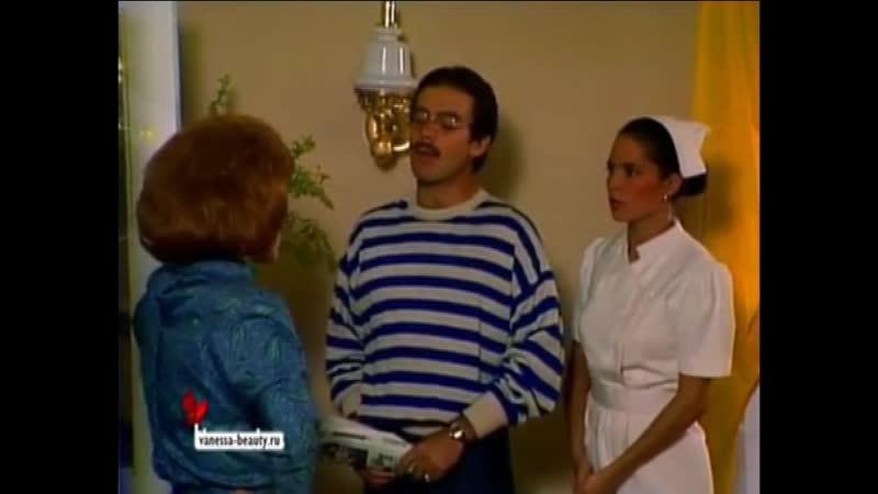 Рохелио защищает Линду от Дульсины