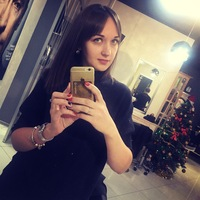 Анна Нерсисян