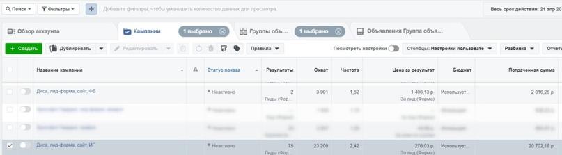 Лиды по 285 рублей на покупку рыбу оптом, изображение №14