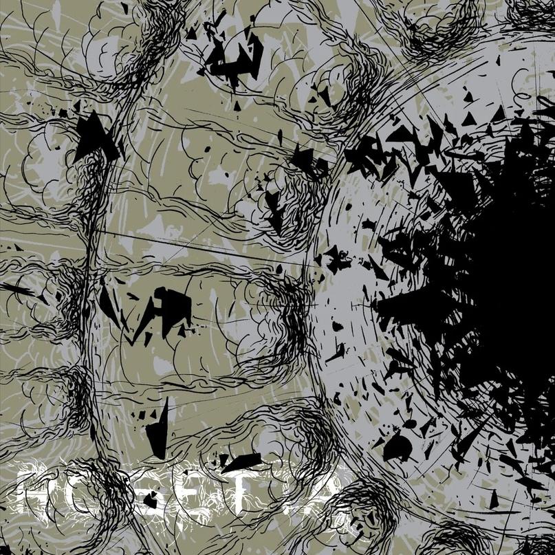 Rosetta — The Galilean Satellites (2005, Translation Loss Records)