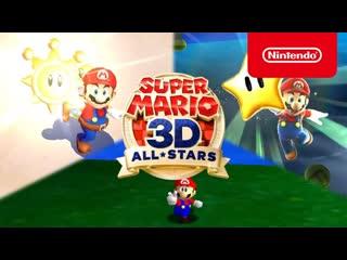 Super Mario 3D All-Stars - Три игры в одной звездной коллекции! (Nintendo Switch)