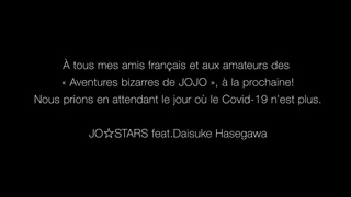 JO☆STARS ~TOMMY,CODA,JIN~  HASEGAWA CYBER-FASTIVAL DE L'ANIMATION〜Special Digest Ver.〜