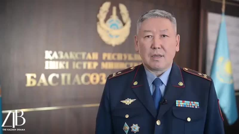 ҚР IIМ жол-патрульдік полиция қызметкерлеріне қызыл таяқты қайтару.mp4