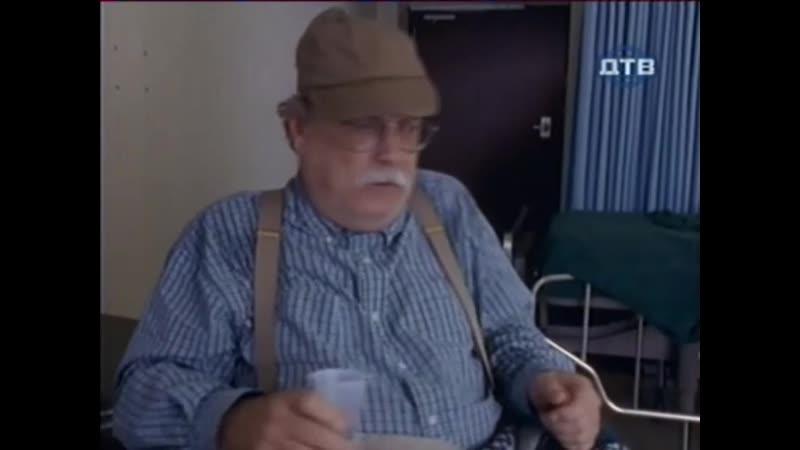 Крутой Уокер 6 Сезон 1 7 Серии