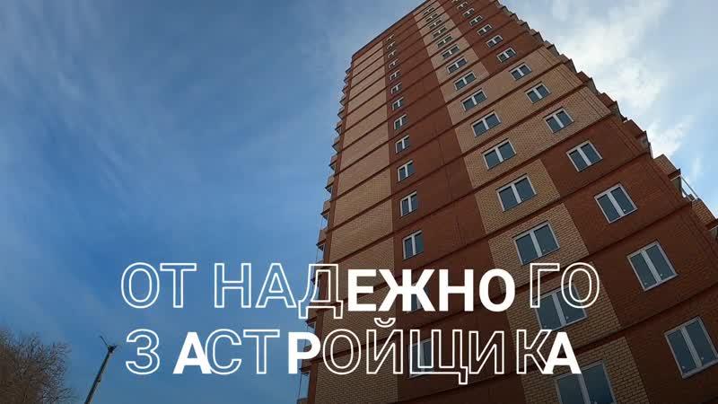 НОВЫЙ КИРПИЧНЫЙ ДОМ, Копейск, ул. Ленина 81