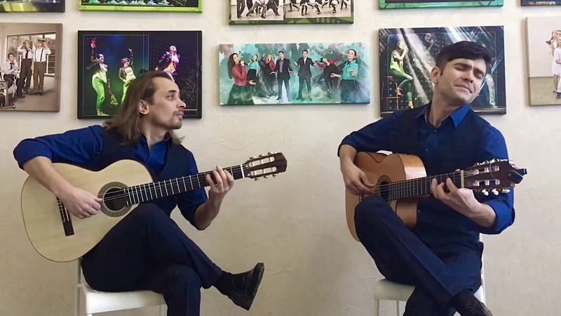Duo Aranjuez Дуэт Аранхуэс Paco de Lucia Cielito Lindo cover