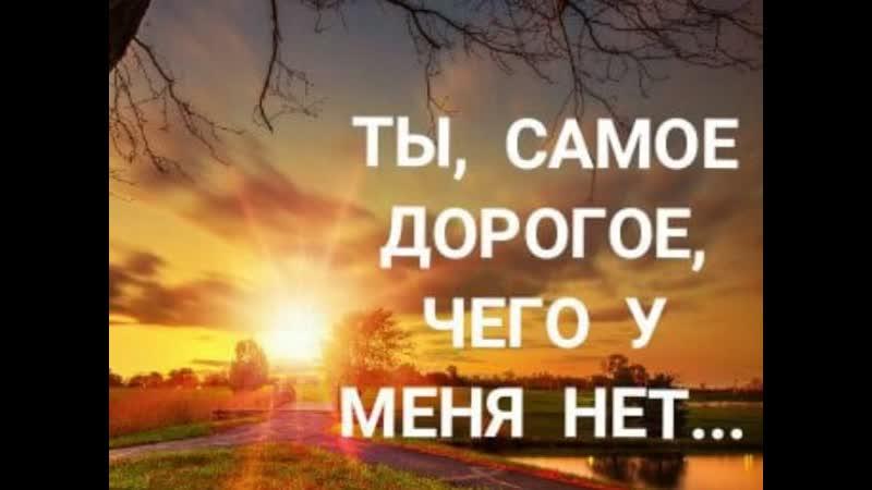 Video20201030_231658.mp4