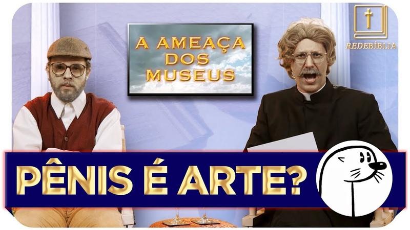A AMEAÇA DOS MUSEUS - JUVENTUDE EM DEBATE