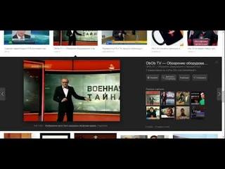 Как работет РЕН ТВ и зачем оно нужно? Эффект РЕН ТВ.