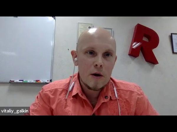 Вебинар с разработчиками DaVinciPro ДаВинчи форекс робот forex