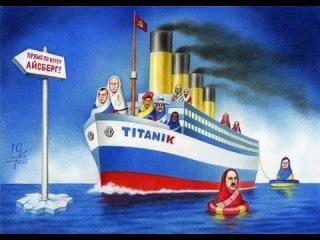 Украина сегодня срочно!!! причин трагических событий в Одессе 2 мая СЕКРЕТ  Украина новости сегодня,
