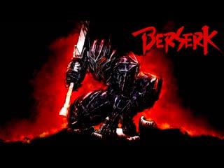 - Berserk OST  Sign HD_v720P