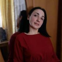 Татьяна Орленко
