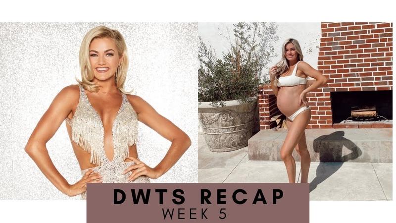 DWTS WEEK 5 RECAP *36 WEEK PREGNANCY UPDATE *
