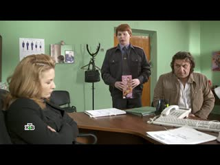 Бьянка в сериале : Под прицелом_9-я серия(криминал,детектив),Россия |  2013 • HD