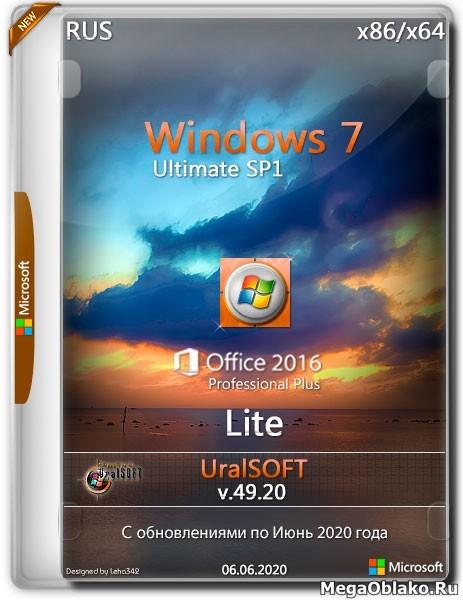 Windows 7 x86/x64 Ultimate Lite & Office2016 v.49.20 (RUS/2020)