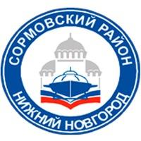 Логотип Молодёжь Сормовского района