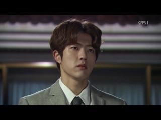 KBS I Love You Even Though I Hate You, эпизод 108 (Сонёль)