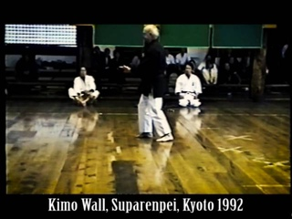 Suparenpei - kata perfomed by Kimo Wall 1992