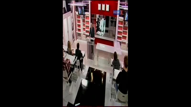 КУЛЬТУРА 2010 09 27 ACDEMIA Пивоваров Ю С Традиции российской государственности и современность №2VIDEO TS Movie 3
