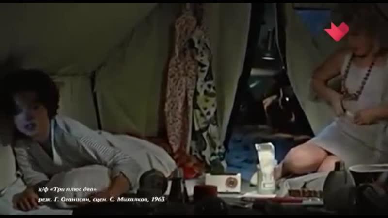 Тайны кино ***1963 Три плюс два ***