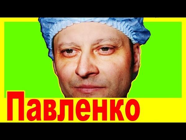 СЕКРЕТ Андрея Павленко ВДОВА рассказала ПОСЛЕ Прощания СЛЁЗЫ не сдержать Обращение