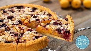 Французский Абрикосовый Пирог с Миндальным Кремом (Франжипан) | French Apricot Frangipane Tart