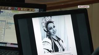 В Стрелецком сельском поселении прошла презентация фотоальбом «Усёрдская сторона»