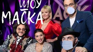 Шоу Маска на НТВ - новости, закулисье, секреты программы