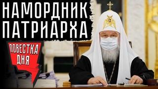 ЕдРонавт, 650 тыс. доз от Шойгу, Путин обещает обещать