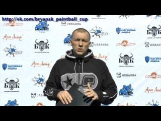 Видеодневник №1 первенства Брянской области по пейнтболу 2014