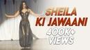Ridy Sheila Ki Jawaani Live Performance Dance