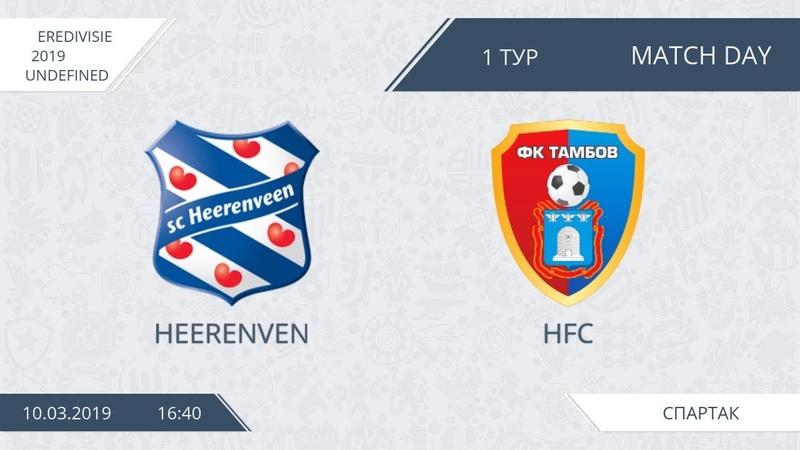 AFL19. Netherlands. Eredivisie. Day 1. Heerenven HFC.