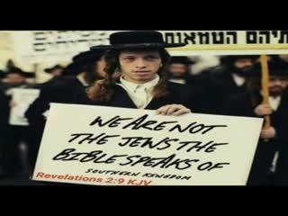 'Nous ne sommes pas JUIFS'-Apocalypse 2:9-Ézéchiel 22:2-29-Deutéronome34:5-6/Zacharie3:1-7/Apocalypse3:9/Dr Serge TUECHE