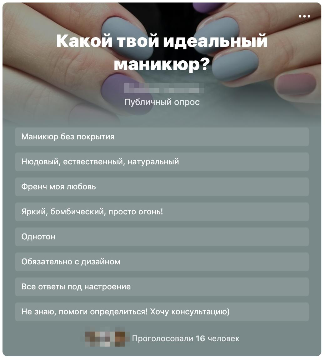 Как фотограф Юля из Тюмени продала свои услуги на 209 750 рублей, рекламируя всего 1 пост, изображение №13
