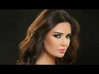 Cyrine Abdel Nour - Nari Minak سيرين عبد النور  ناري منك