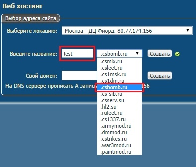 Создание WEB-страницы для сервера CS 1.6 (Банлист/Стата), изображение №2