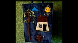 Сумка с аппликацией и вышивкой для ребенка. Bag with applique and embroidery for a child